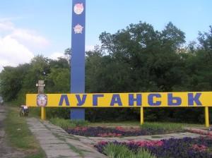shpola.in.ua