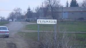 gelmyazov-363998