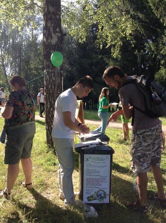 Фото - з фейсбуку Ірини Тітовської