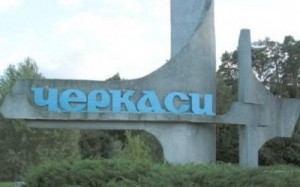 vkurse.ua