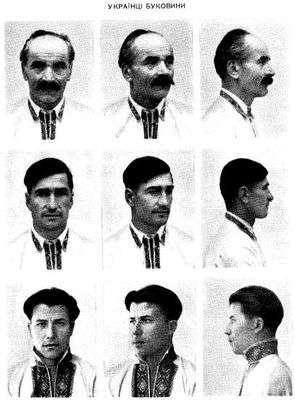 ukr-men
