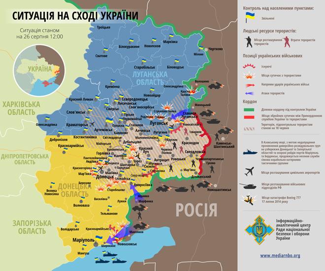 map_ato_26-08-2014_12_w660