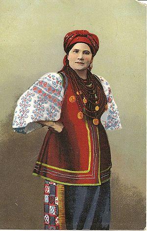 http://ck.ridna.ua/wp-content/uploads/2014/11/300px-Ukrainka001.jpg