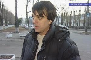 vikka.ua