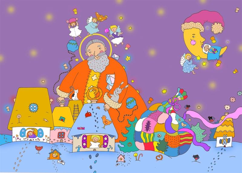 Заходи до новорічних свят 🎠