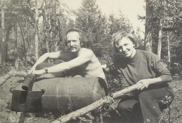 Із Атеною Пашко у Якутії. Літо 1979 року