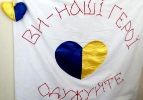 esd.org.ua