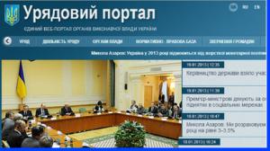 fss.od.ua