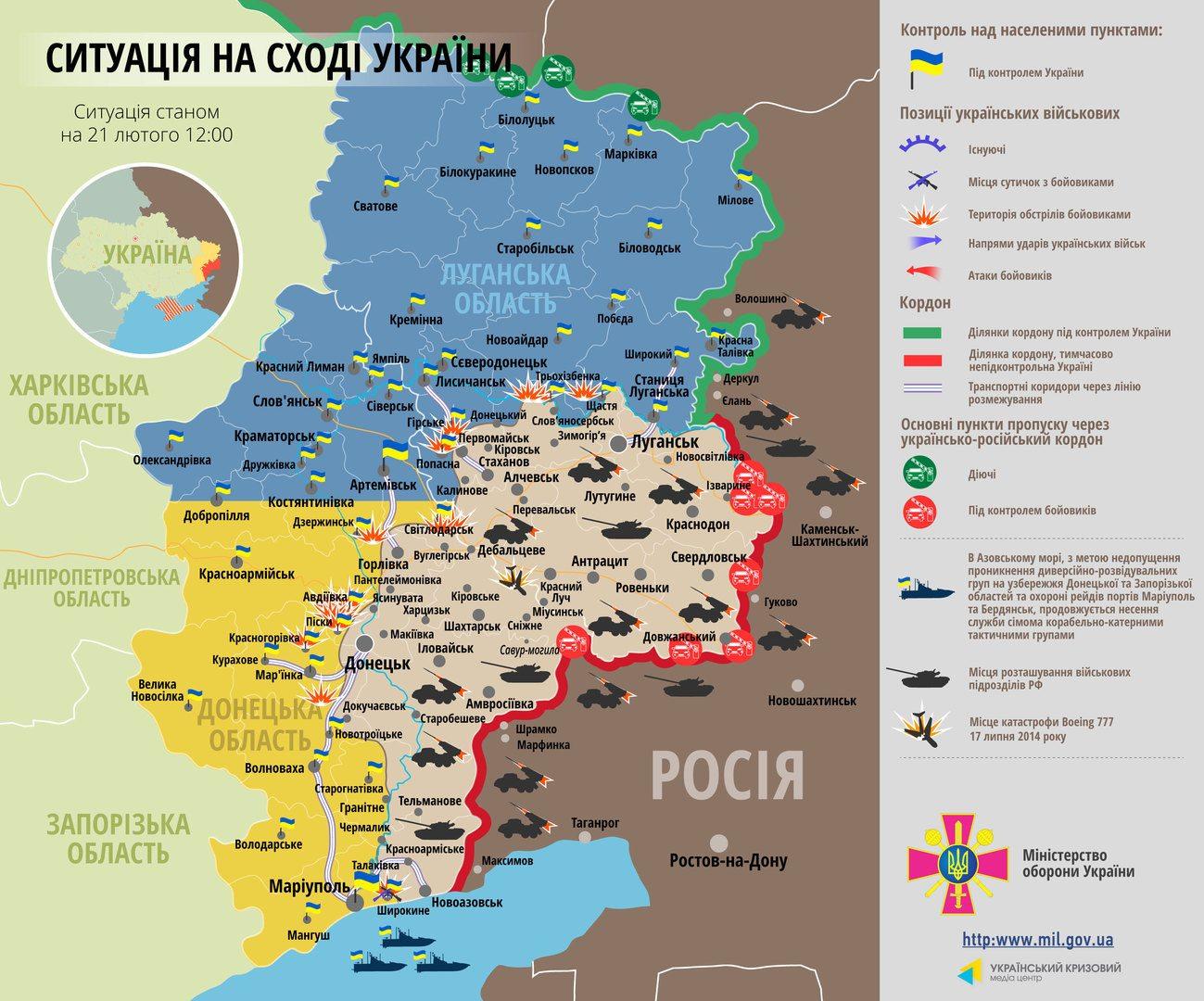 http://ck.ridna.ua/wp-content/uploads/2015/02/282732314fb285594cf4ba43181f1369.jpg