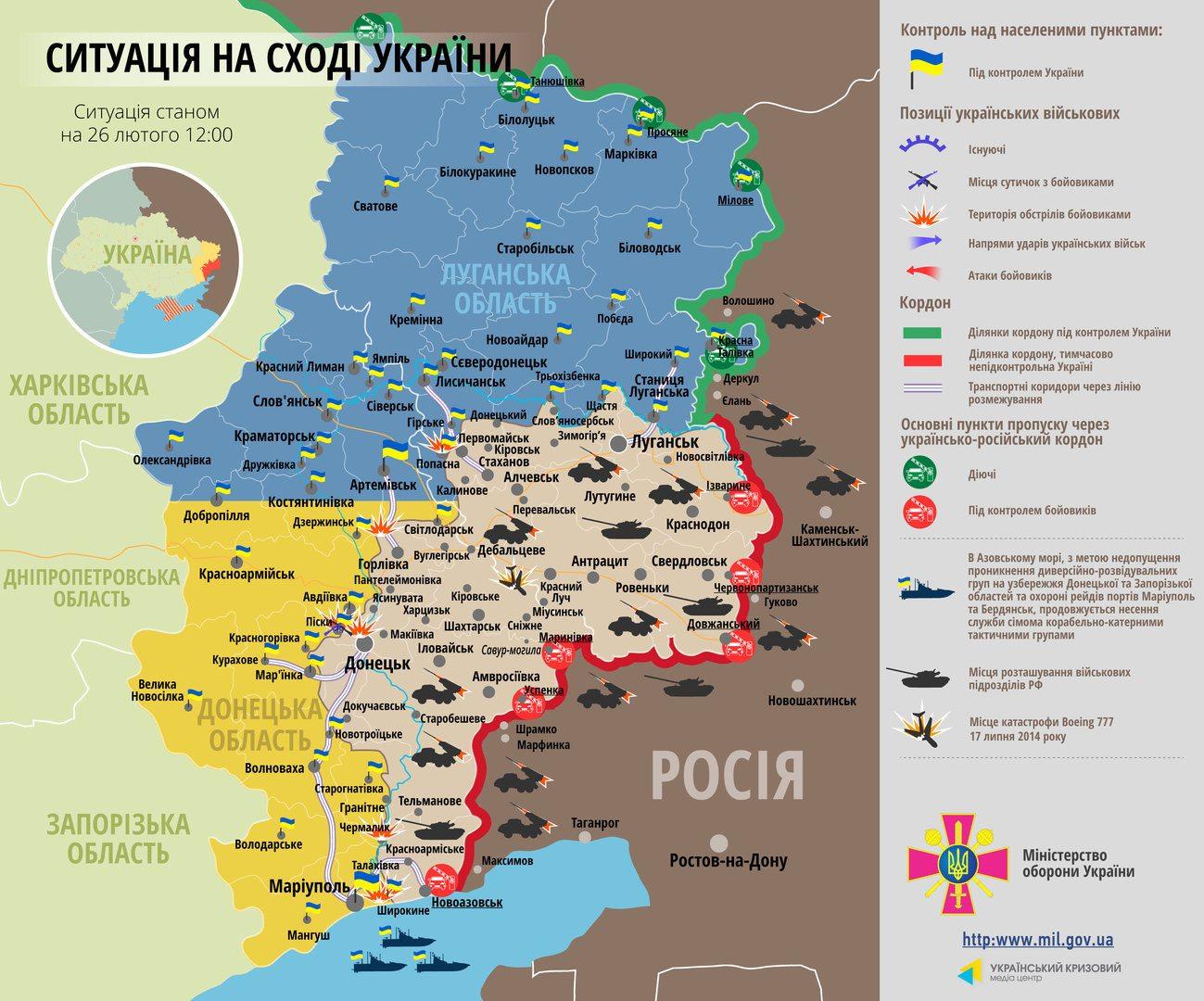 http://ck.ridna.ua/wp-content/uploads/2015/02/f3d2473bc322ffcdf580c28ad0295aba.jpg