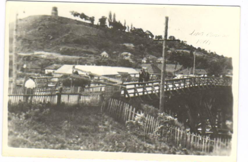 1944 рік