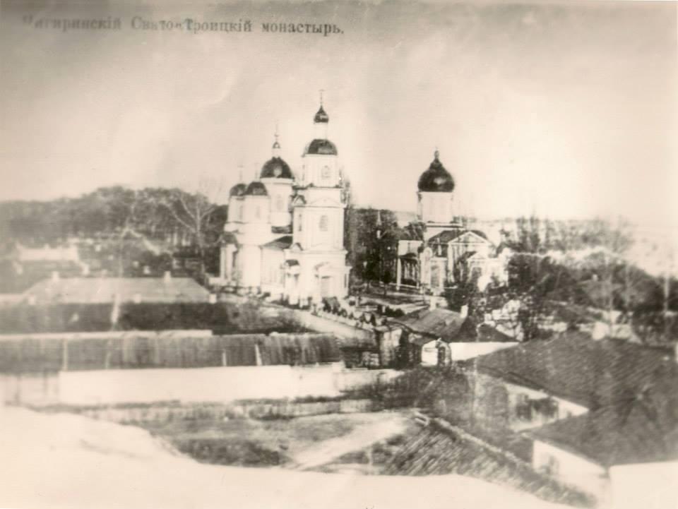 Свято-Троїцький монастир