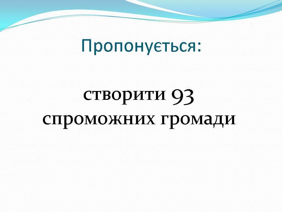 11168400_1020391474638619_3484343200812551025_n