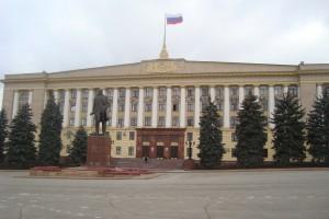 Будинок Рад. Липецьк, Російська Федерація. commons.wikimedia.org