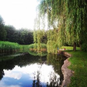 Парк 30-річчя Перемоги. фото foursquare.com