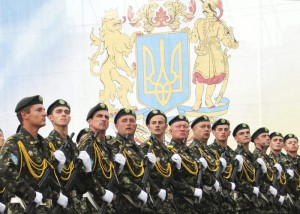 укр-армия