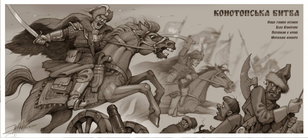 малюнок Юрія Журавля