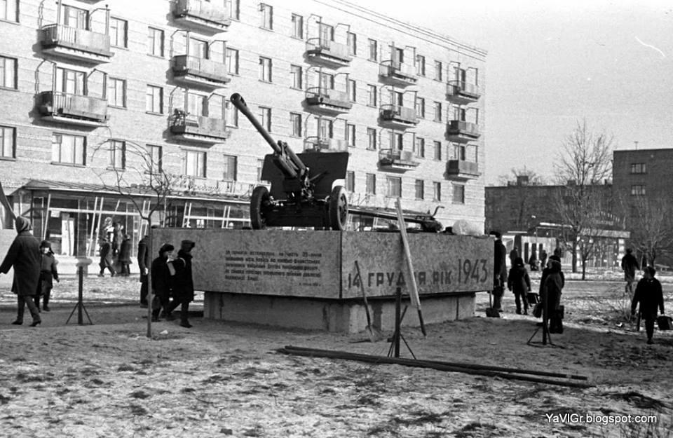 Тургенєвська, 71 буде здійснюватися відділенням поштового зв 2019язку 53, яке розташоване за адресою: м київ, вул