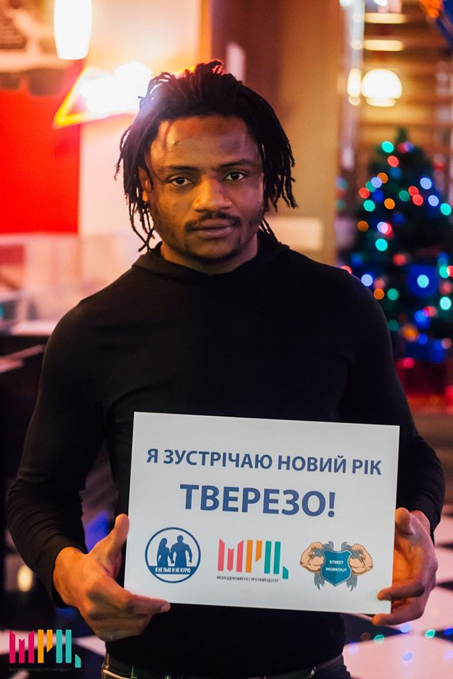 facebook.com/mrc.ck.ua