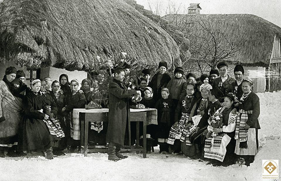 Г.П.Шевченко. Весільна група. Черкащина, Звенигородський р-н, с.Керелівка. 1907-1909 рр.