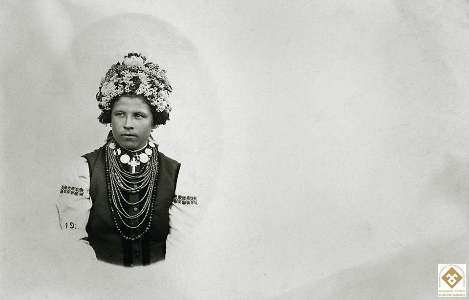 Г.П.Шевченко. Молода. Черкащина, Звенигородський р-н, с.Керелівка. 1907-1909 рр.