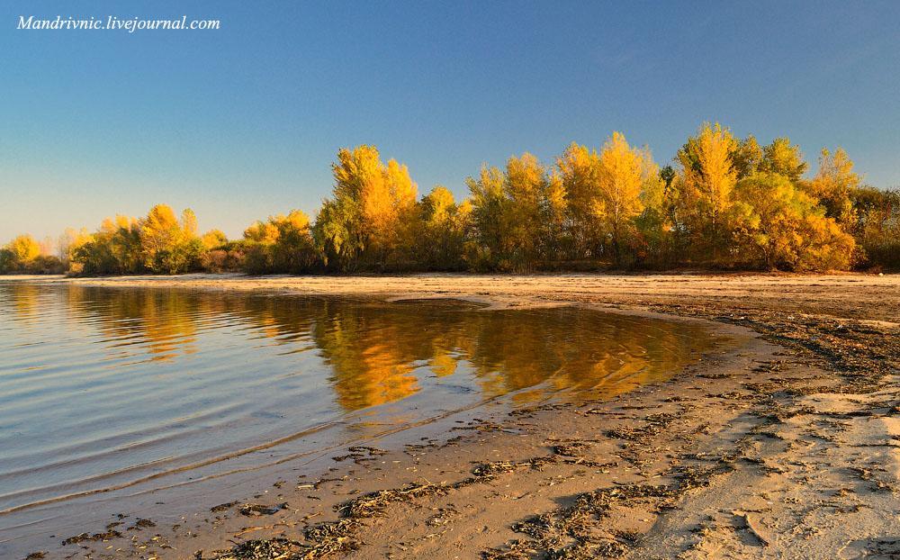 Золота осінь. Черкаси