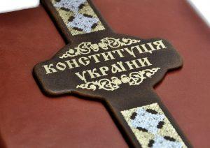 kyiv.ridna.ua