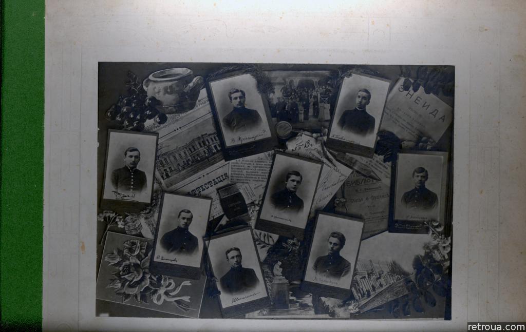 1913 рік. retroua.com