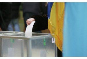 electioninfo.org.ua
