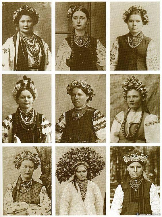 """Фотографія з книги """"Українські народні жіночі прикраси ХІХ - початку ХХ століть"""""""