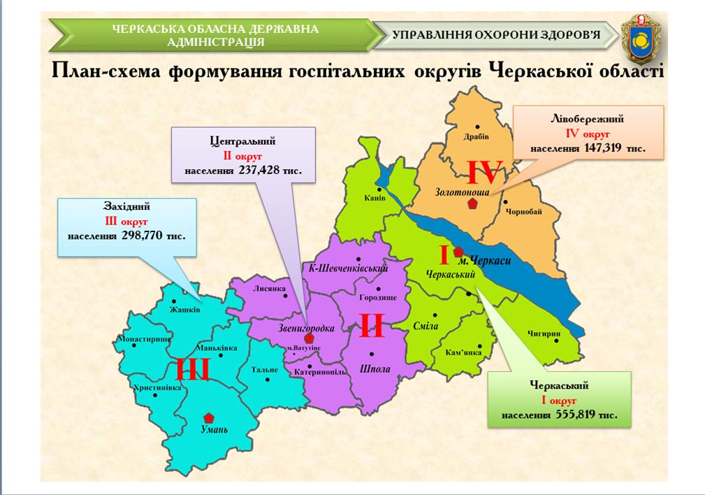 1485019887_okrugy