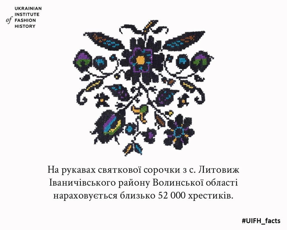 Чигиринські троянди  чому вишивка хрестиком стала популярна в ... c8821a7f2f632