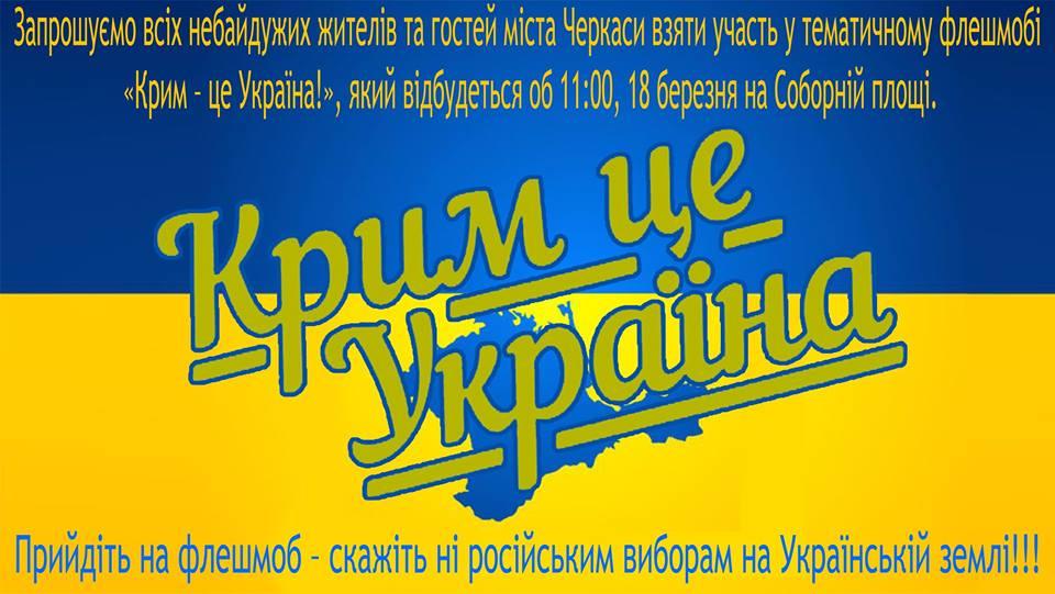 [img]http://ck.ridna.ua/wp-content/uploads/2018/03/29249180_1955079721474634_2565009268658929664_n.jpg[/img]